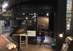 No.487 新宿二丁目 バー