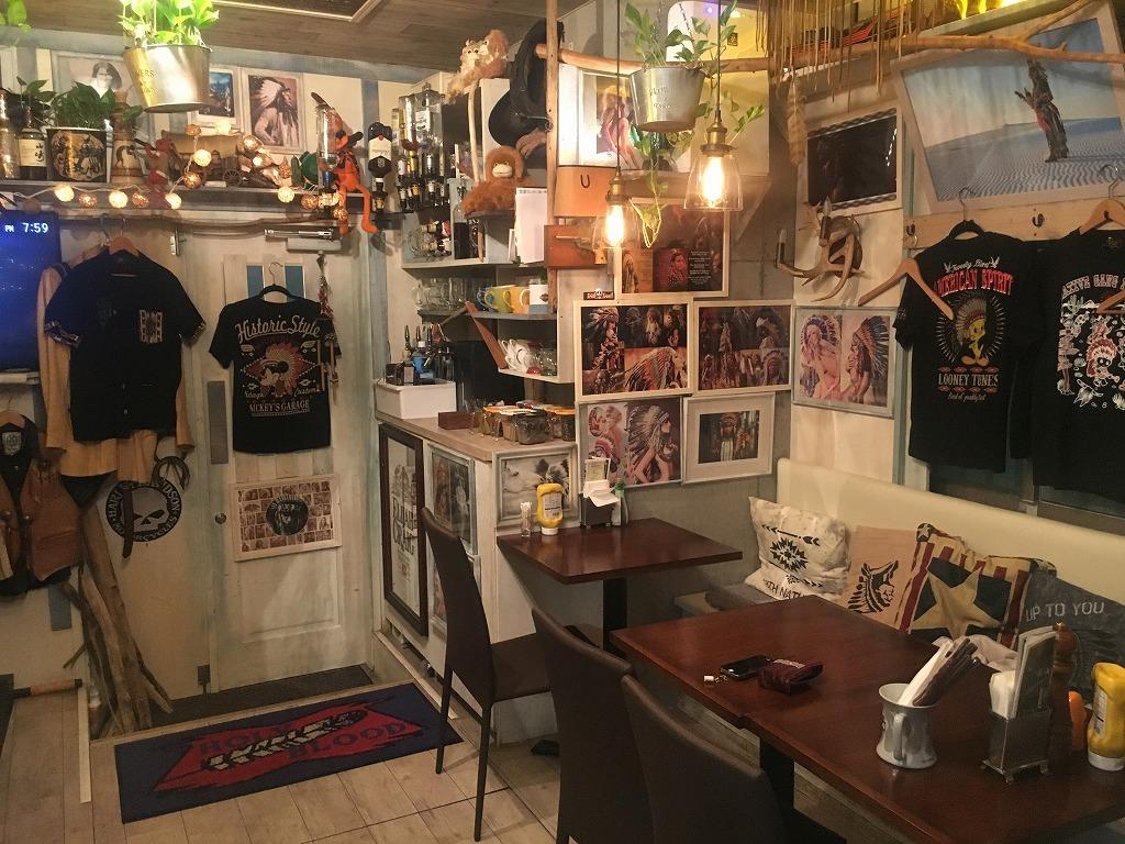 No.539 ホワイトサンズ東京